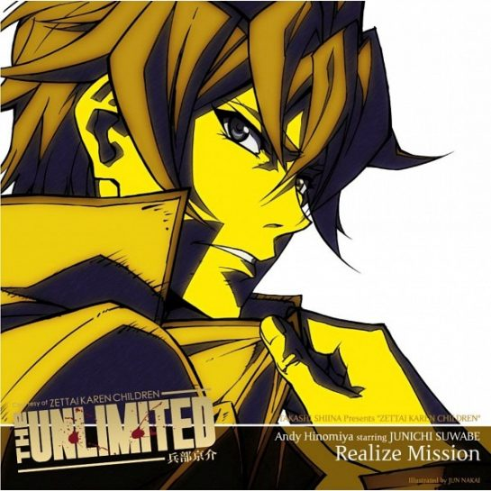 Andy Hinomiya X Suwabe Junichi – Realize Mission (Instrumental)