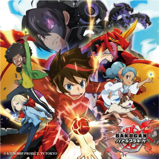 Bakugan Battle Brawlers – Opening Theme (Instrumental)